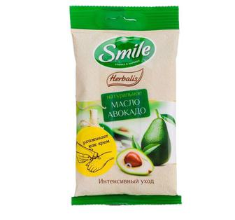 Серветки Smile Herbalis вологі 10шт
