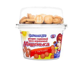 Скидка 23% ▷ Десерт сирковий «Смачненько» «Машенька» 5% жиру вершковий з печивом, 140г