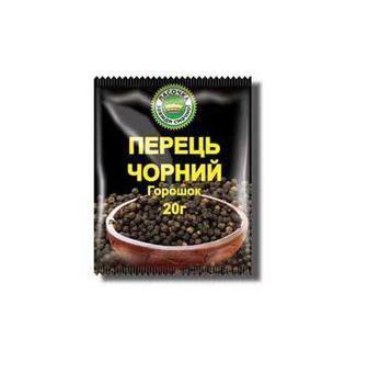 Перець чорний мелений, горошком Ласочка 20г