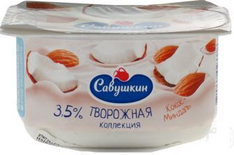 Паста творожна кокосмигдаль 3.5% Савушкин Білорусь 120 г