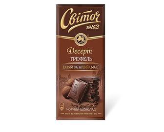 Шоколад черный Світоч Десерт трюфель Nestle, 90г