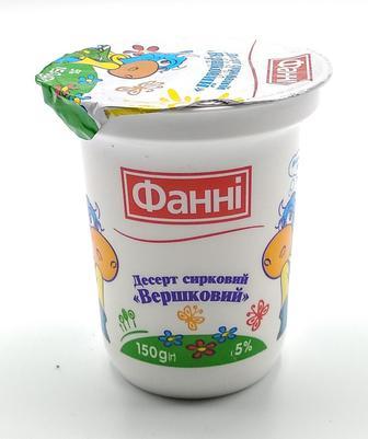 Десерт сирковий вершковий 5% 150 г Фанні