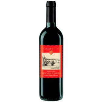 Вино Camretto Rosso Semi-Sweet червоне напівсолодке 0,75л