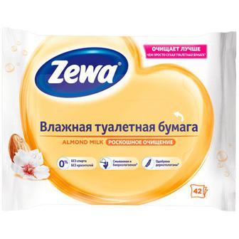 Папір туалетний Zewa Almond Milk вологий 42шт