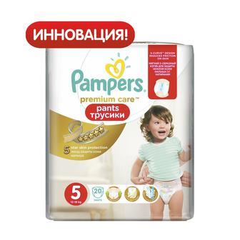 Трусики-подгузники PAMPERS Premium Care Pants Junior 20шт