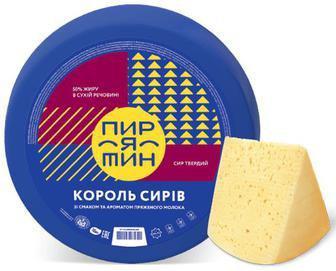 Сир 50% Король cирів Пирятин 100 г